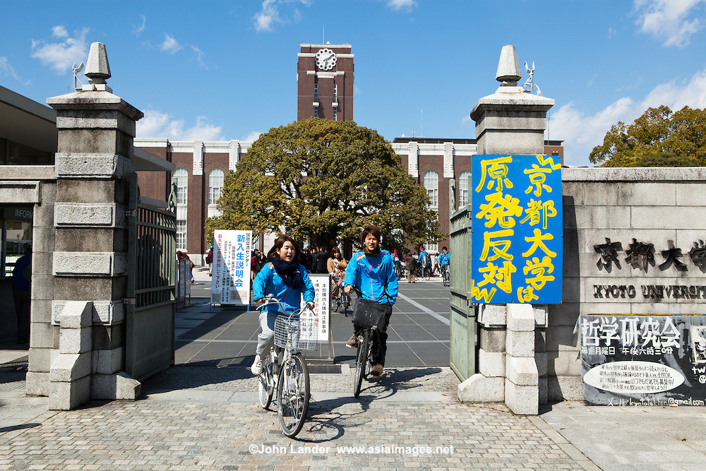 melhores-paises-para-estudar-arquitetura-kyoto-university