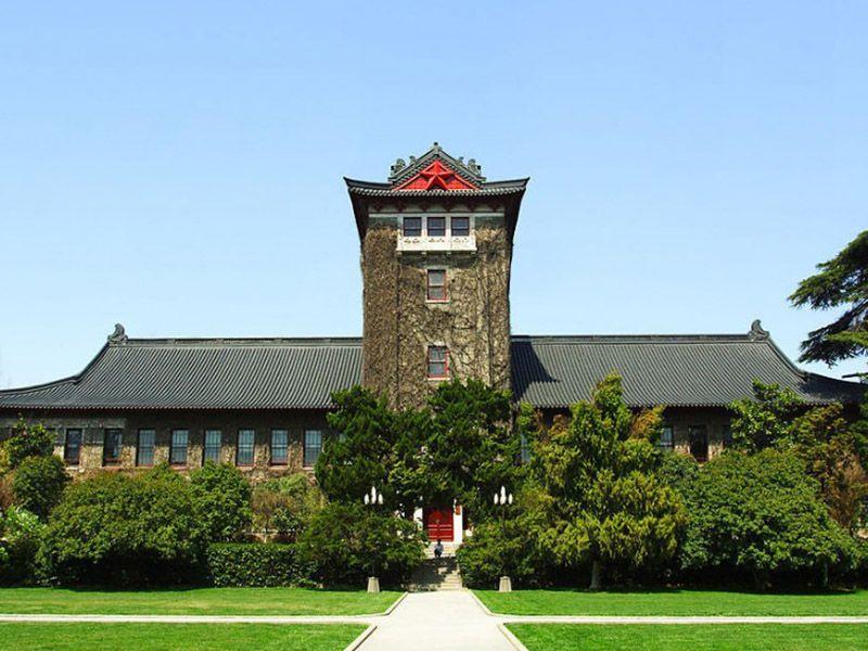 melhores-paises-para-estudar-arquitetura-nanjing