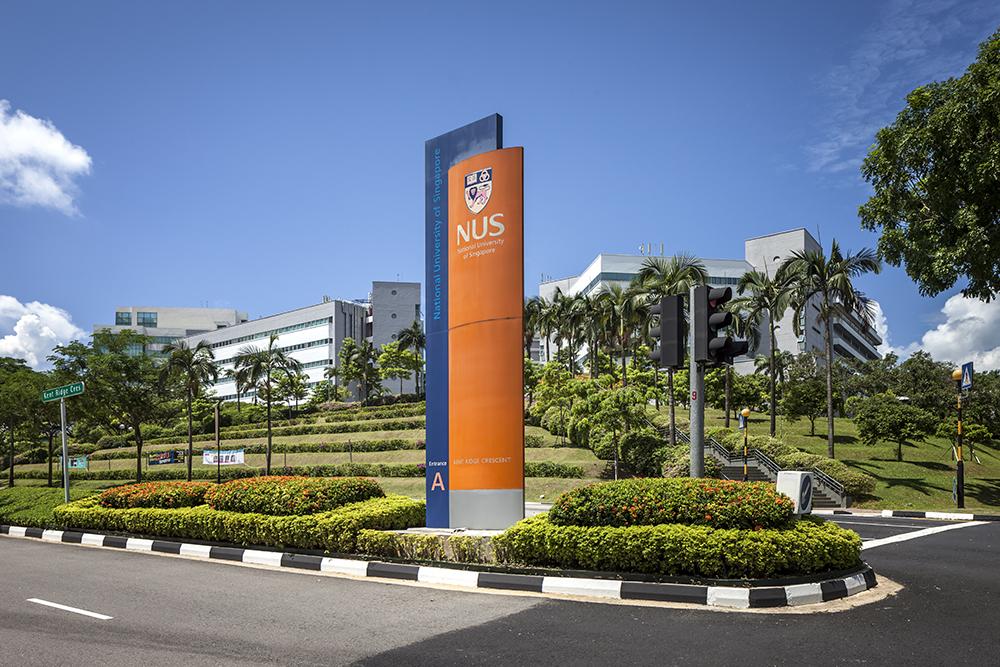 melhores-paises-para-estudar-arquitetura-national-university-of-singapore