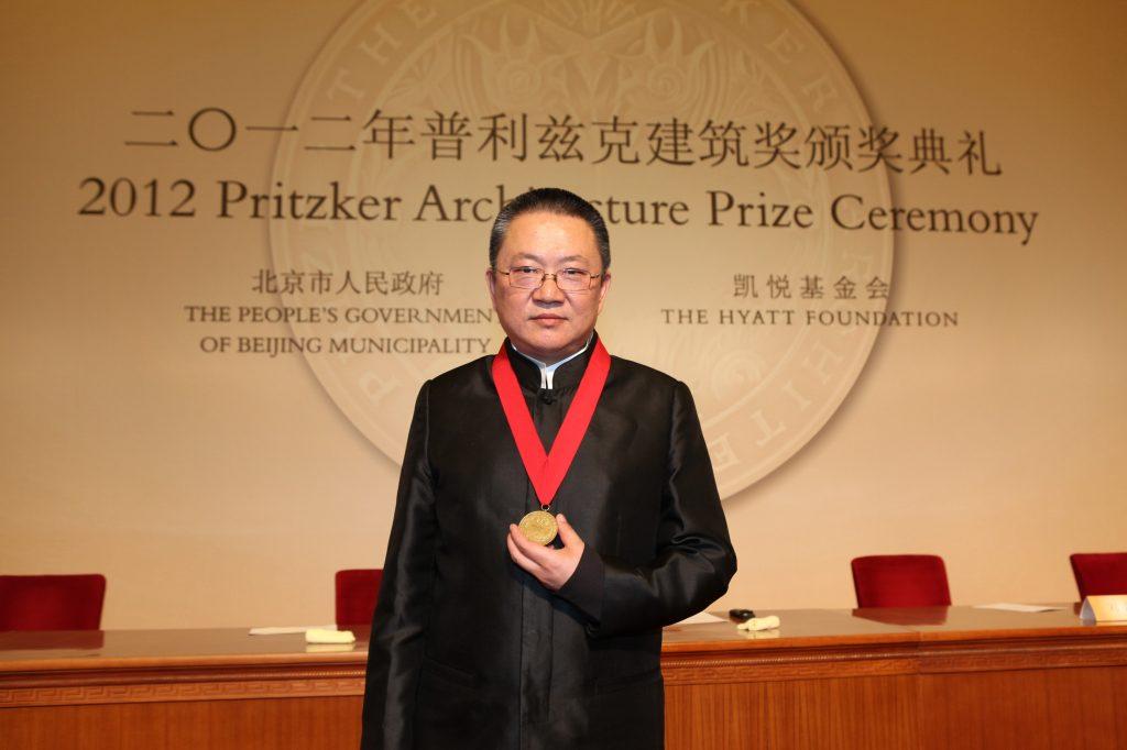 premio-pritzker-wang-shu