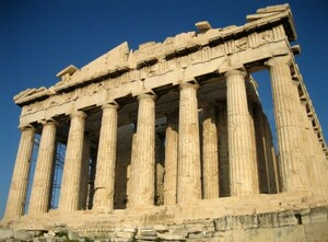 Estilos arquitetônicos: Partenon