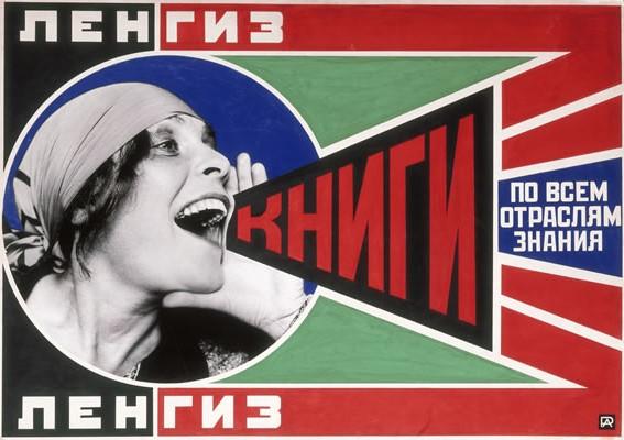 arquitetura-russa-construtivismo-russo