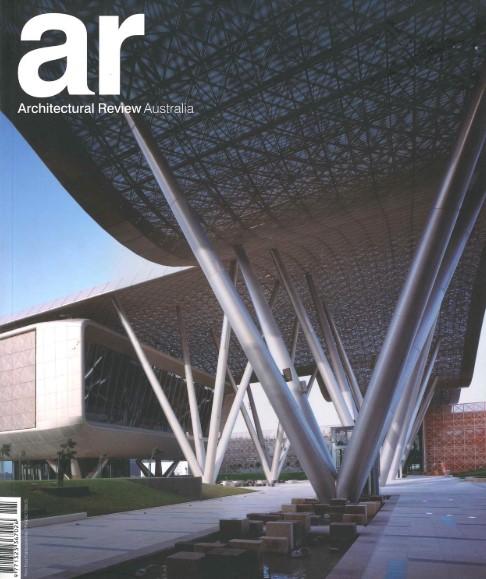 revistas-de-arquitetura-ar