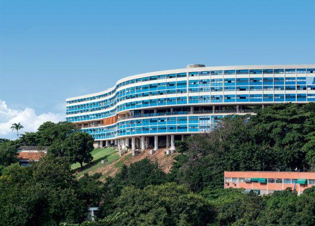 o-que-e-cobogo-Conjunto-Residencial-Prefeito-Mendes-Moraes