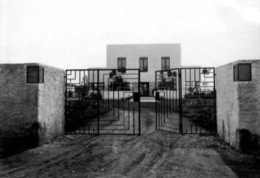 Casa Modernista: Portão de entrada