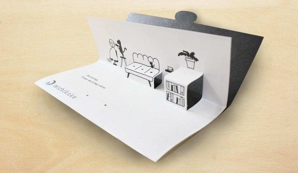 cartão de visita de design de interiores decoração sala