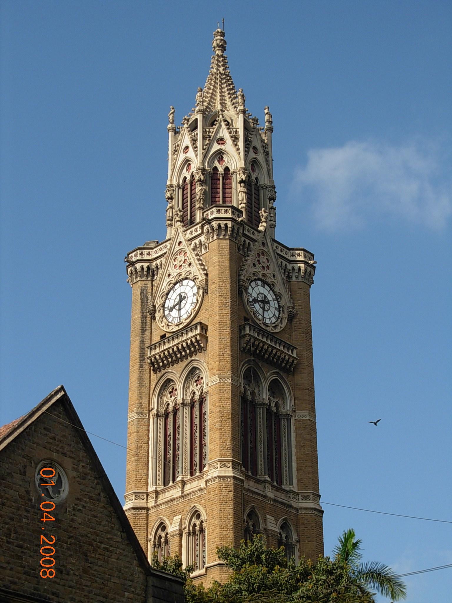 Arquitetura colonial: Torre Rajabai