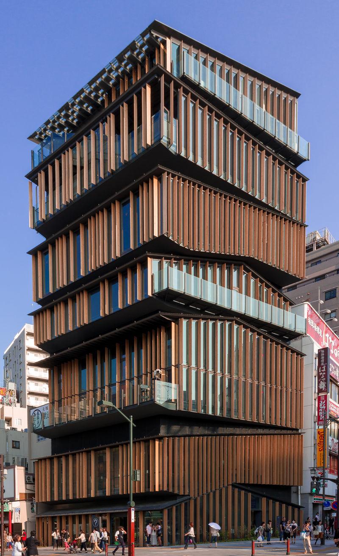 Arquitetura japonesa: Asakusa Culture Tourism Center