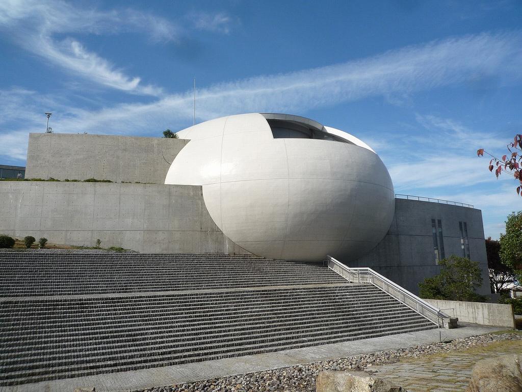 Arquitetura japonesa: Nagaragawa Convention Center