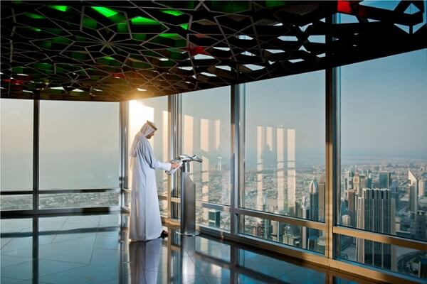 Burj Khalifa: At The Top