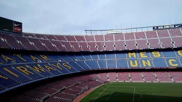 Maior estádio do mundo: Estádio Camp Nou - Arquibancada