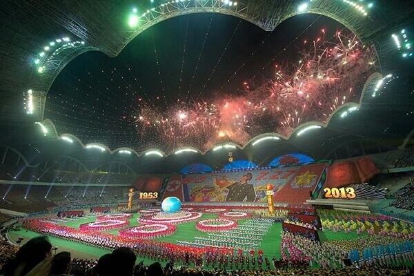 Maior estádio do mundo: Estádio Rungrado 1º de Maio - evento