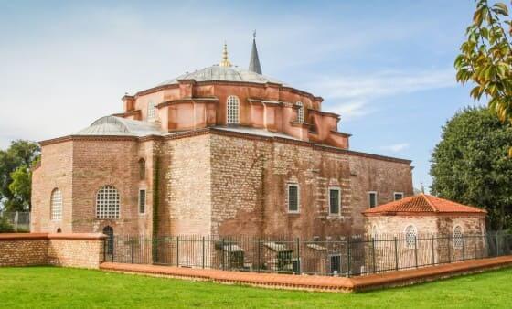 Arquitetura Bizantina: Basílica dos Santos Sérgio e Baco