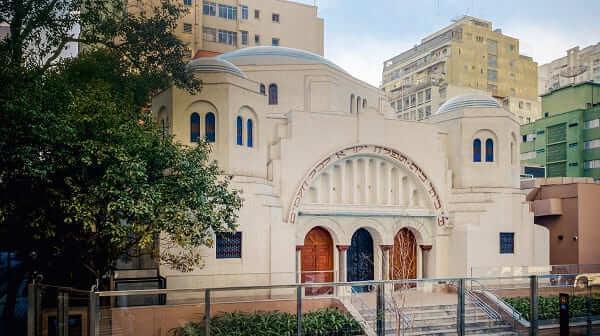 Arquitetura Bizantina em SP: museu judaico na cidade de São Paulo