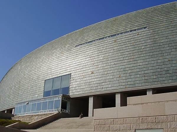 Arata Isozaki: Casa do Homem - Barcelona (foto: El País)