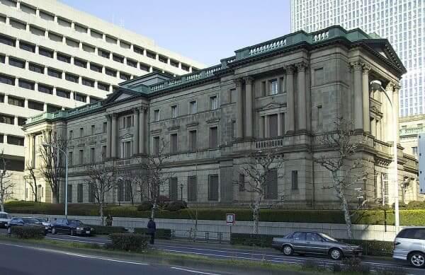 Arquitetura eclética: Sede do Banco do Japão (foto: Wikipédia)